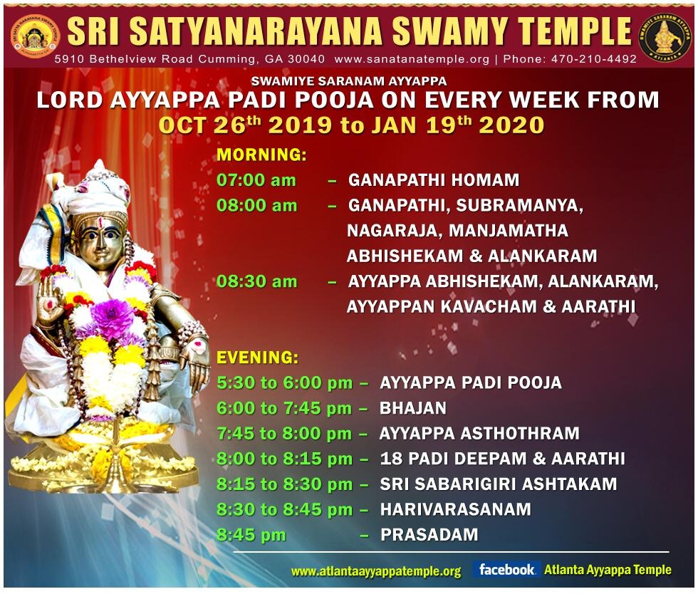 Lord Ayyappa Padi Pooja on Every Saturday From Oct 26th, 2019 to Jan 19th, 2020